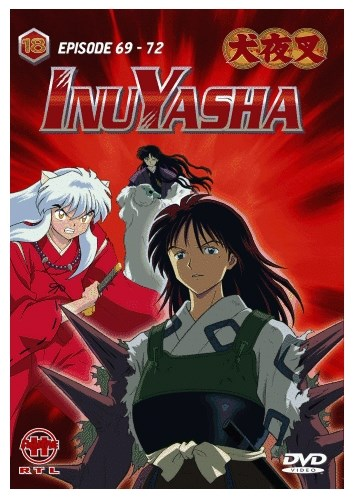 Red Planet InuYasha Vol.18 (Teil 69-72)