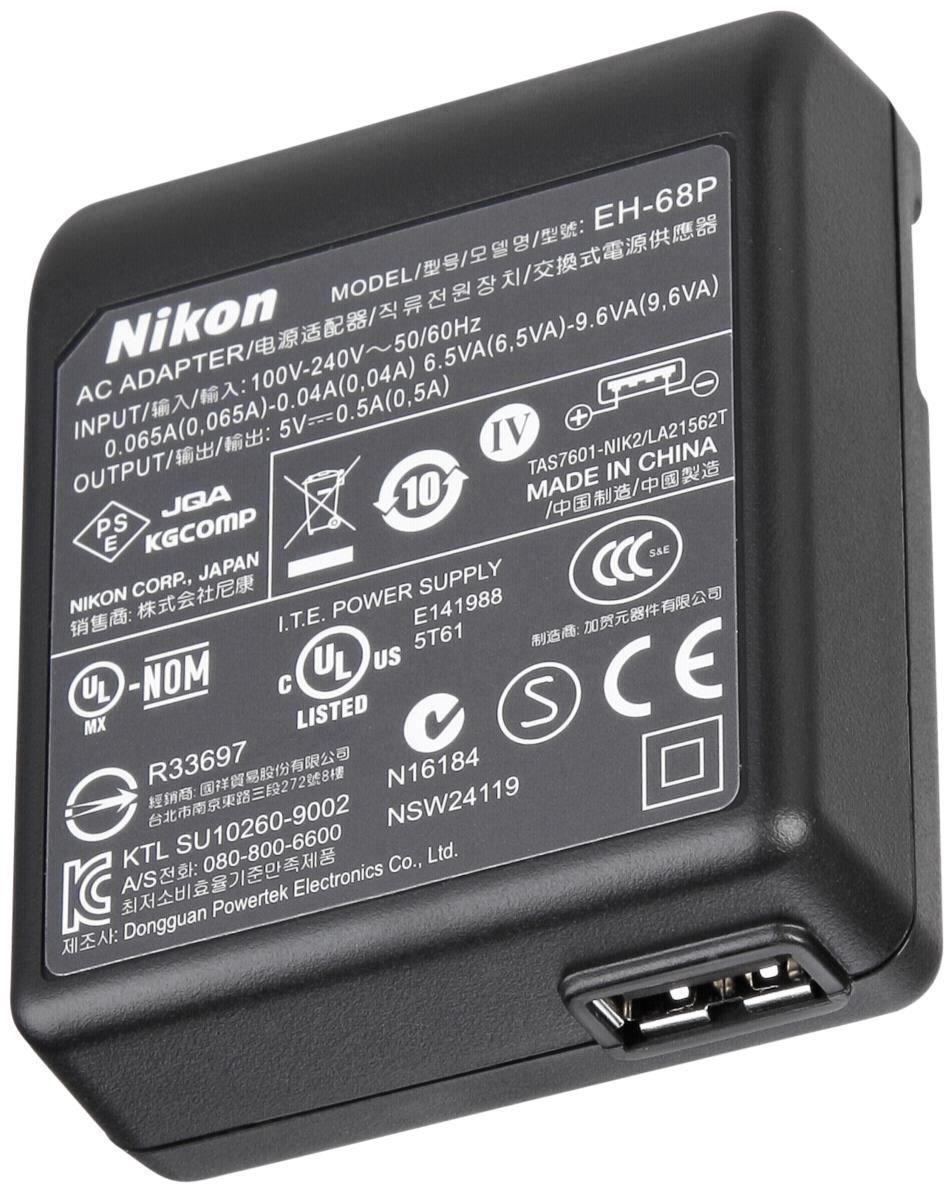 Nikon EH-68P (Ersatz)