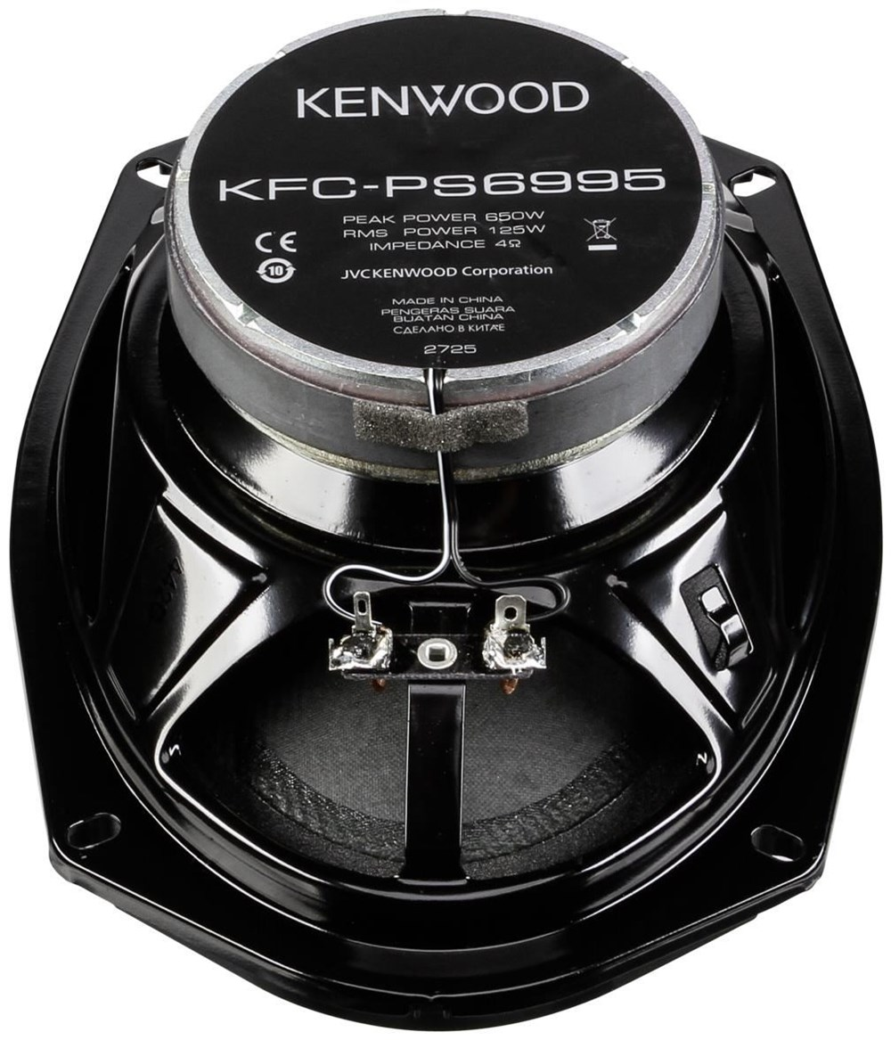 Kenwood KFC-PS6995
