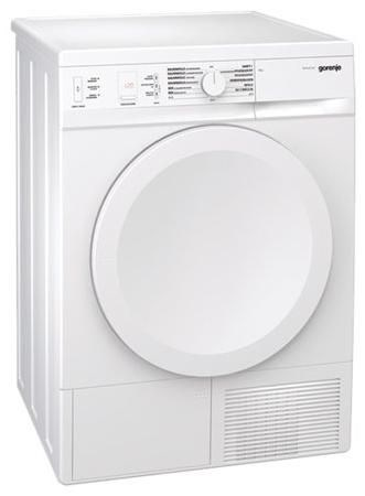 Great Gorenje D 7465 A++ Wärmepumpentrockner, A++A, LED Display, 7kg   Tumble  Dryers   Computeruniverse Idea