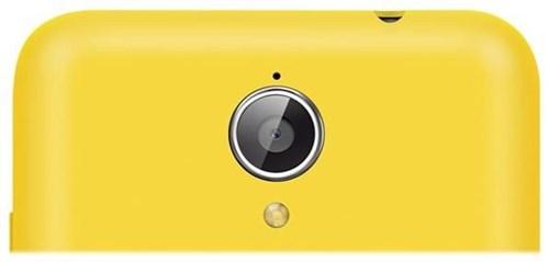 TP-LINK Neffos Y50 8GB Android summy yellow - Preisvergleich